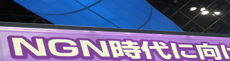 MoMo東京 -  次世代に向けてのネットワークとサービス - 10月22日