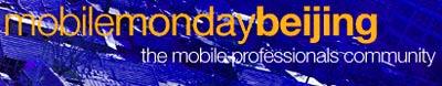 MobileMonday Beijing Announces Launch Event by Mobikyo KK