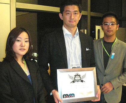 MoMo Tokyo Peer Award