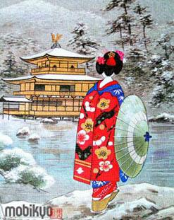 Seasons greetings 2009 wireless watch japan seasons greetings 2009 m4hsunfo